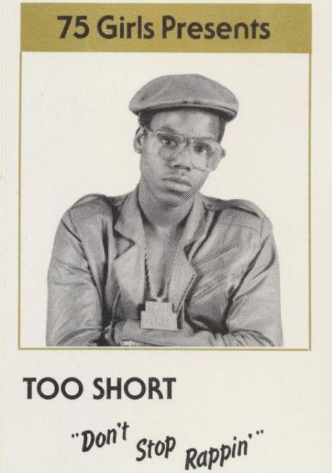 z-too-short-2